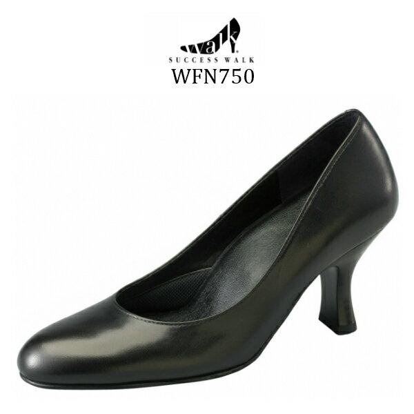 【wacoal/ワコール】【success walk/サクセスウォーク】【送料無料】WFN750 ビジネスパンプス ラウンド・トゥタイプ ヒール7cm 足囲D-3E