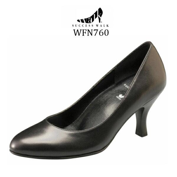 【wacoal/ワコール】【success walk/サクセスウォーク】【送料無料】WFN760 ビジネスパンプス ラウンド トゥ タイプ ヒール7cm 足囲D-EE