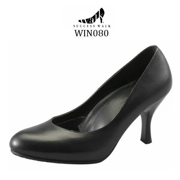 【wacoal/ワコール】【success walk/サクセスウォーク】【送料無料】WIN080 ビジネスパンプス ラウンド・トゥ ヒール8cm 足囲E