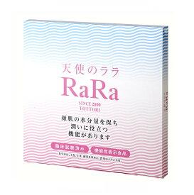 【公式】高純度液体フィッシュコラーゲン「天使のララ」 1箱(11mL×10袋)eminet【エミネット】