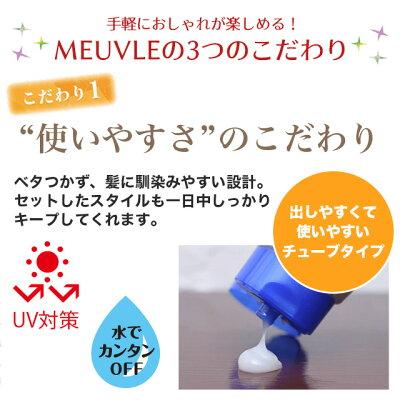 ワックス/ヘアワックス/スタイリング剤/スタイリングワックス/メンズ/ウェット/ハード