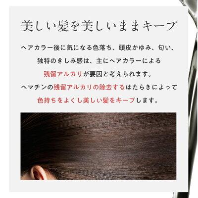 【楽天1位受賞】ブラッククリスタル色持ちシャンプーノンシリコンアミノ酸ヘアカラー褪色予防天然ハーブエキス配合頭皮ケア