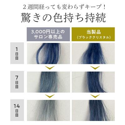 美容室専売ノンシリコンアミノ酸シャンプーヘマチン・フルボ酸配合のノンシリコンシャンプー/髪と地肌にやさしいアミノ酸シャンプー/3種のコラーゲン成分配合/haru愛用の方にもおすすめ/10種類の天然エキス配合