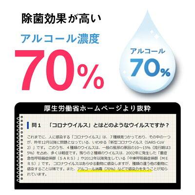 アルコールハンドジェル500mlエタノール70%アルコール消毒除菌べたつかないウイルス対策予防除菌ジェル手指手洗い