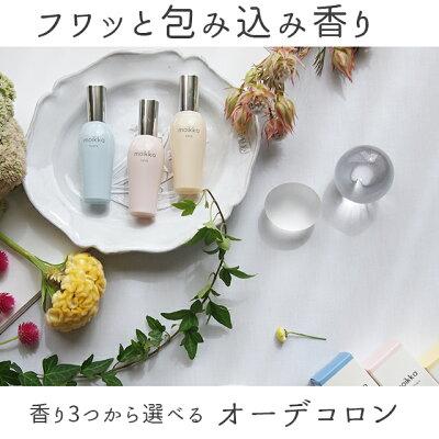 【3つの香りから選べる】ボタニカルオイルシアバタースクワラン配合肌にやさしいハンドクリームロクシタンオハナマハロ