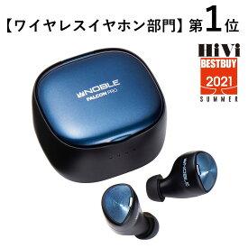 FALCON PRO 公式★10%OFFクーポン|ワイヤレスイヤホン/Bluetooth 5.2/ブルートゥース/IPX5防水規格/iphone/Android/長時間再生/ワイヤレス充電対応/ヒアスルー /Qualcomm aptX Adaptive/cVc8.0ノイズキャンセリング/マイク内蔵/カナルタイプ/高音質/ペアリング/フィット