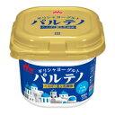 ギリシャヨーグルト パルテノ プレーン砂糖不使用 220g /ケース販売(9個入){M-0356}