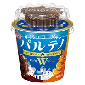 ギリシャヨーグルト パルテノ Wソース チョコ風ソース&オレンジソース(80g×12個入){M-0352}