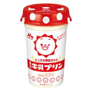 たっぷり飲めちゃう森永牛乳プリン{M-0768}/ケース販売(1ケース10本入)