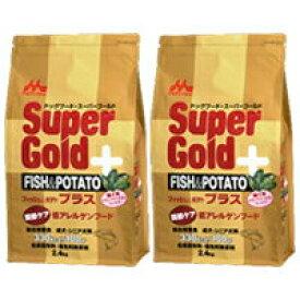 [送料無料]2個セット スーパーゴールド フィッシュ&ポテト プラス 関節の健康に配慮2.4kg