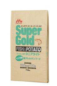 [送料無料]スーパーゴールド フィッシュ&ポテト(シニアライト)シニア犬用低アレルゲンフード7.5kg