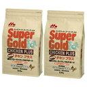[送料無料]2個セット スーパーゴールド チキンプラス成犬用 腸内フローラバランスサポートフード2.4kg