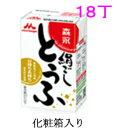 【ギフト・送料無料】 化粧箱入り 絹ごしとうふ1ケース 18丁入