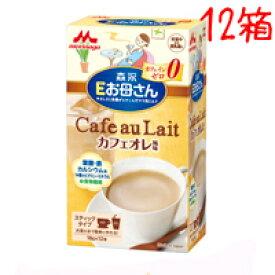 12箱セット)森永Eお母さん ペプチドミルク カフェオレ風味(1箱12本入)