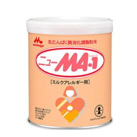 森永ニューMA1 大缶 (800g)