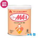 4缶セット 森永ニューMA1大缶(800g)