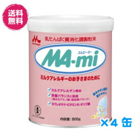 4缶セット 森永MAーmi エムエーミー 大缶800g