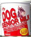 ワンラック ドッグシニアミルク 280g【pdm-003】