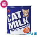 [12個セット]ワンラック キャットミルク 270g