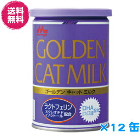 [12個セット]ワンラック ゴールデンキャットミルク130g