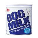 ワンラック ドッグミルク270g【pdm-001】