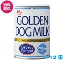 [12個セット]ワンラック ゴールデンドッグミルク130g