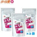 賞味期限2020年2月【メール便発送・送料無料】[3袋セット]ワンラック ペットミルク(1袋40g入)