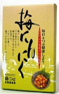 梅にんにく小(320g)