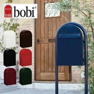郵便ポスト ボンボビ B-Life.s Bon Bobi ボビ ポスト 北欧 フィンランド 後ろ出しタイプ 郵便受け おしゃれ 可愛い キュート エクステリア シンプル カラフル ガーデン ガーデニング 外構 赤 緑 青