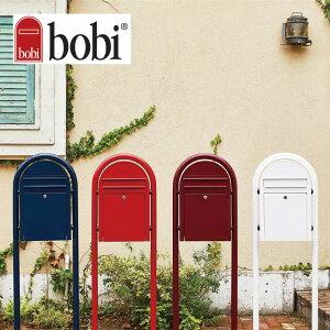 郵便ポスト ボビ B-Life.s Bobi 壁掛け 北欧 ポスト フィンランド 郵便受け 前入れ前出し おしゃれ【ポスト単品】