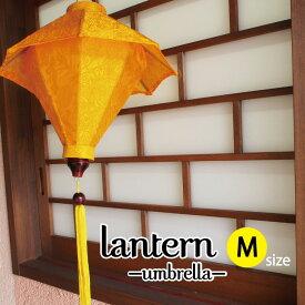 ランタン 傘型 Mサイズ ベトナム ホイアン ランタン アジアン エスニック 雑貨 ランプ 照明 明かり シルク ディスプレイ 装飾 インテリア おしゃれ