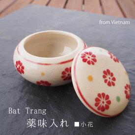 バッチャン焼 薬味入れ 丸型 小花 ベトナム 雑貨 アジアン エスニック おしゃれ 手書き 陶器 花柄 かわいい おしゃれ 調味料入れ 食卓
