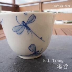 バッチャン焼 湯呑み とんぼ ベトナム 雑貨 アジアン エスニック おしゃれ 手書き 陶器 とんぼ カップ ティーカップ コップ