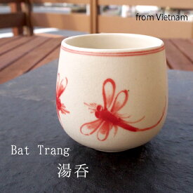 湯呑み バッチャン焼 とんぼ 赤 ベトナム 雑貨 アジアン エスニック おしゃれ 陶器 とんぼ カップ ティーカップ コップ