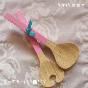 サラダサーバーセット ベトナム 雑貨 アジアン 竹 食器 キッチン 天然素材 木製 トング おしゃれ ギフト カラトリー ナチュラル