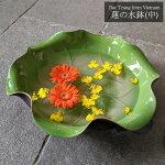 水鉢すいれん鉢バッチャン焼水鉢中ベトナム雑貨アジア花瓶花器ガーデニング陶器おしゃれフラワーベースハンドメイド緑グリーンリーフ水張大きいサイズ
