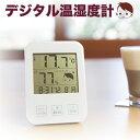 【全国送料無料】時計&カレンダー付 熱中症&インフルエンザ予知デジタル温湿度計/熱中症/インフルエンザ/風邪/カビ…
