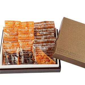 【贈答用・のし対応可】焼き菓子13袋入りクッキー 焼き菓子 ビーガン ギルトフリー グルテンフリー マクロビ 食物繊維 腸内環境 免疫力 ギフト  低糖質 低GI 栄養補助 ご