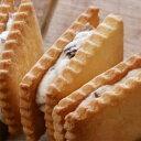 【冷蔵便/3,980円(税込)以上お買い上げ送料無料対象】ラムレーズンクリームサンド 6袋入り クッキー 焼き菓子 ビ…
