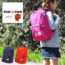 送料無料 ヤックパック リュックサック YP0002YAKPAK メンズ レディース シンプル ブランド