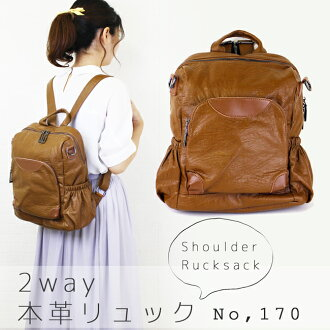 Take a genuine leather 2way rucksack 170 camel shoulder bag leather unisex backpack commuting attending school Lady's men bag trip slant; shawl Shin pull