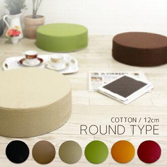 豐富的顏色變化 ! 寫低反彈座椅被褥凳類型布椅子評論 1580 日元