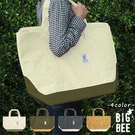 Big Bee クーラートートバッグ Lおしゃれ オシャレ ベーシック ナチュラル アウトドア レジャー キャンプ バーベキュー 大容量 ショッピング トート バッグ クーラーバッグ 運動会 ランチボックス ピクニック 保冷 クーラーボックス