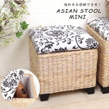収納スツールアジアン柄座れるい草ベージュ布アジアンモダンインテリアストレージボックス椅子ベンチ長方形四角