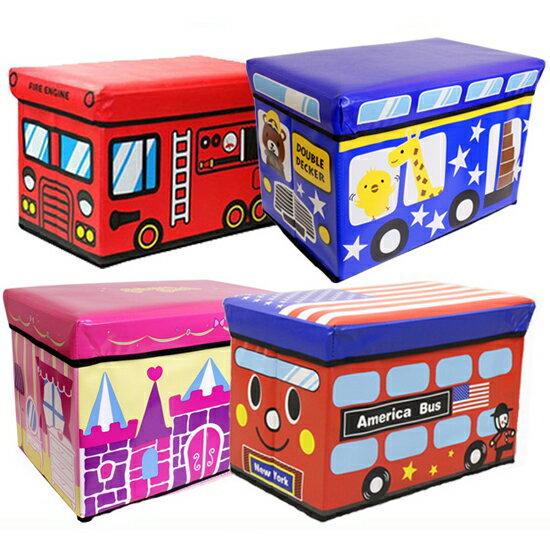 座れる 収納スツール キッズ ストレージボックス バス 収納 収納ボックス おもちゃ箱 トイボックス ケース おもちゃ入れ スツール お片付け キッズスペース プレゼント 新入学 入園 誕生日 新生活準備