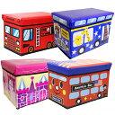 座れる 収納スツール キッズ ストレージボックス バス 収納 収納ボックス おもちゃ箱 トイボックス ケース おもちゃ入…