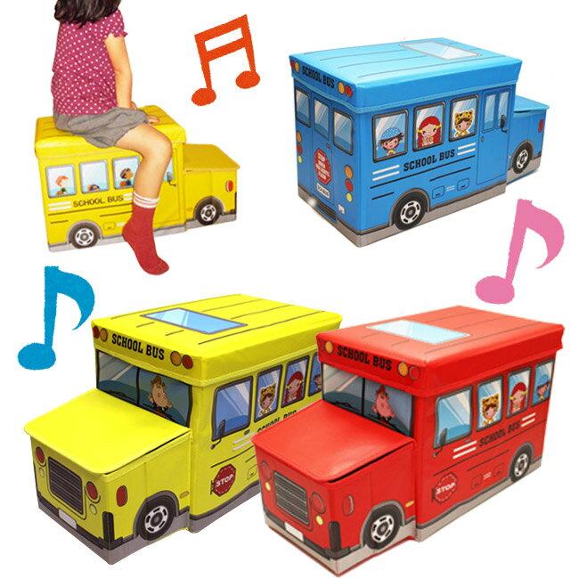 ボンネットバス 収納スツール あす楽収納ボックス ストレージスツール トイボックス座れるおもちゃ箱 乗り物 ふた付き バス トラック 収納 ボックス カラー おもちゃ箱 ギフト プレゼント 誕生日 新生活準備
