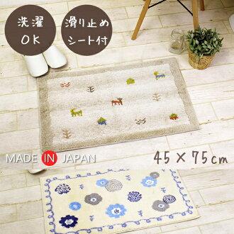 Product made in Japan washable doorstep 45*75 ミルカギャベ
