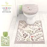 サンリーフevery2点セット日本製VPヴィーブルプルミエールトイレロングロングマットフタカバー普通型洗浄暖房型ドレニモフラワーリーフ葉ボタニカル植物ベージュグリーン緑アクリル吸着シート滑り止め洗える