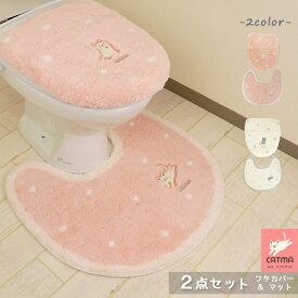 トイレマット セット 2点 ピンク ホワイト かわいい ねこ キャットマ6 トイレタリーフタカバー トイレ用品 トイレグッズ ネコ 猫 パステル